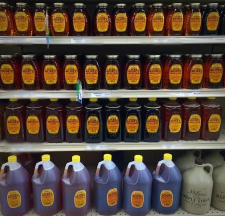 Wildflower Honey - 1 lb. Jar